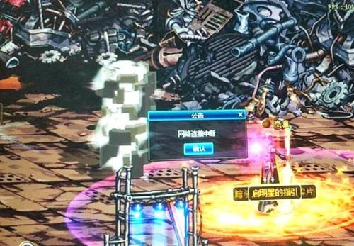地下城与勇士sf发布网,68弑魂改版后的技能加点